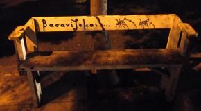 «Παγκάκια με ονοματεπώνυμο» • Γιάννης Φιλιππίδης
