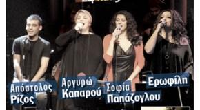 «Τις νύχτες μπαίνεις στα όνειρα μου», από τη Λίνα Νικολακοπούλου στο Ρυθμό Stage 24,31/1