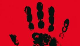 «Τρομοκράτες του ονείρου», Δαμιανός Χατζημηνάς, εκδόσεις Κέδρος