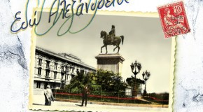 «Εδώ Αλεξάνδρεια», Νικήτας Βοστάνης- Μιχάλης Μπουρμπούλης Γράφει ο Σάκης Ιντζεβίδης