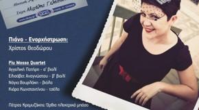 Η Βικτωρία Ταγκούλη παρουσιάζει το «Τετράδιο» 16/2/14 στο Passport στον Πειραιά