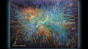 Έκθεση ζωγραφικής της Νικολέττας Μαγεμέλι, στη Δημοτική Πινακοθήκη Πειραιά, 16-21/2/2015