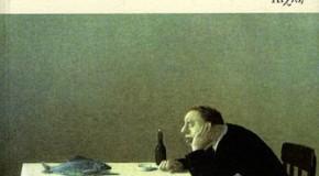 «Μάρτυς μου ο Θεός», Μάκης Τσίτας. Κριτική βιβλίου από τη συγγραφέα Μαρία Λιάσκα-Μαυράκη