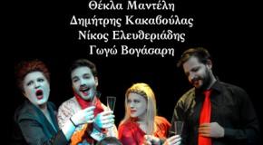 Παράσταση μονοπράκτων «Πάνω από την πόλη» & «Η μεγάλη φυγή» από τον Τόπο Θεάτρου-Θεώρηση, στο θέατρο «Τόπος Αλλού»