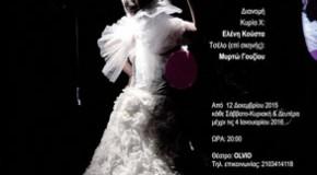 «Η πιο δυνατή» του Α. Στρίντμπερκ στο Olvio theater