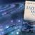 Διαβάζουμε ένα απόσπασμα από το μυθιστόρημα «Αλγεινόν ύδωρ» της Λαμπρίνας Α. Μαραγκού