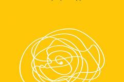 Τα άνθη του κενού, Βασιλική Φράγκου, Άνεμος εκδοτική