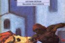 Το κάστρο της μνήμης του Άρη Φακίνου | αφιέρωμα από την συγγραφέα Αικατερίνη Τεμπέλη