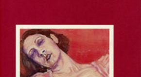 Πού έδυ μου το κάλλος – Λιλή Ζωγράφου | εκδόσεις Γαβριηλίδης