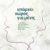 «Υπάρχει χώρος για 'μενα;» | Ένας ενδιαφέρον κύκλος ομιλιών για το νάρκισσο-γονιό στο Ίδρυμα Θεοχαράκη