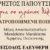 Δάκρυα σε Ουράνιες Θάλασσες – του Χρήστου Παπουτσή | Θεατροποιημένη ποίηση στο θέατρο ΛΥΧΝΟΣ. στις 10/02 στις 21:00
