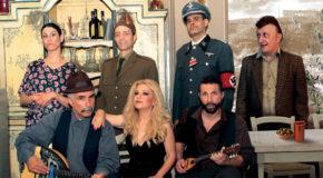 Diavol Kommandant της Μαριάννας Κυριακάκη (θέατρο Λύχνος) | Κερδίστε 5 διπλές προσκλήσεις!