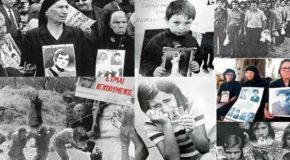 Αγνοούμενοι: στην σκιά της απουσίας τους | Εικαστική έκθεση & ημερίδα | Ίδρυμα Μιχάλης Κακογιάννης, 5-8/06