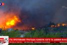 Πόσες φορές θα ξαναδούμε ένα άλλο Μάτι ή μια άλλη Κινέτα να καίγονται; | Γιάννης Φιλιππίδης | Άνεμος magazine