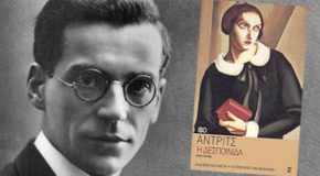 Η Δεσποινίδα (εκδ. Καστανιώτη) του Ίβο Άντριτς | Γράφει η Βάσω Ζαφειροπούλου