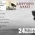 Αήττητο αλάτι | Παρουσίαση Βιβλίου-cd | Σφίγγα, 24 Οκτωβρίου στις 21:00
