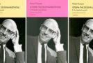 Ιστορία της σεξουαλικότητας, του Μισέλ Φουκώ (εκδ. Κέδρος) | Γράφει η Κωνσταντία Γέροντα | Άνεμος magazine