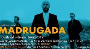 Madrugada live in Athens | Extra Date Announced 8.4.2019 | pin Κλειστο Γηπεδο Tae Kwon Do