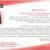 Εκδήλωση για τα 10 χρόνια λειτουργίας της Λέσχης Ανάγνωσης και βράβευση της Νάγιας Κωστοπούλου   Δήμος Ιλίου