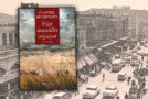 «Είχε λιακάδα σήμερα» του Γιάννη Φιλιππίδη (Άνεμος εκδοτική) | Η άποψη της Τζίνας Ψάρρη για το βιβλίο