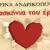 «Παρασκήνια του έρωτα» της Κατερίνας Ανδρικοπούλου | Γράφει η Μαίρη Ζάχαρακη