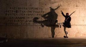 Να μην ξεχνάμε τον Ίσκιο μας… | Περικλής Μοσχολιδάκης