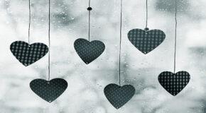 Περί  έρωτος περί πτωση | Ιωάννα Χρυσάκη
