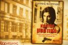 «Κρατάς μυστικό;» | Γιάννης Φιλιππίδης | Άνεμος εκδοτική | 7Αrts