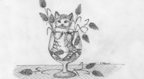 «Γάτα στο βάζο», Γιάννης Λεμονής