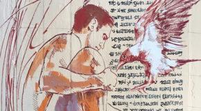 «Δαίδαλος» | Γιάννης Δημητράκης | Gallery Genesis | Εγκαίνια, Πέμπτη 9 Μαΐου Ώρα 20:00