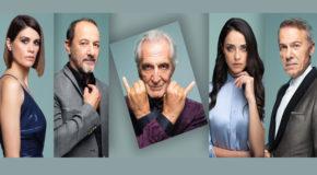 Το Δείπνο | Το ατμοσφαιρικό θρίλερ του Χέρμαν Κοχ, επιστρέφει στο Σύγχρονο Θέατρο τον Οκτώβρη με ανανεωμένο καστ πρωταγωνιστών