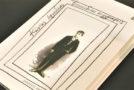 «Επικίνδυνοι συγγραφείς»  του Κώστα Αρκουδέα (εκδ. Καστανιώτη) | Η άποψη της Τζίνας Ψάρρη για το βιβλίο