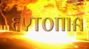 Ευτοπία 1 – Ευτοπία 2, Άννη Παπαθεοδώρου, άνεμος εκδοτική | Bookia