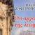 «Στο αρχοντικό της λεωφόρου» της Βάσως Ζαφειροπούλου (Άνεμος εκδοτική) | Γράφει η Μάγδα Παπαδημητρίου-Σαμοθράκη